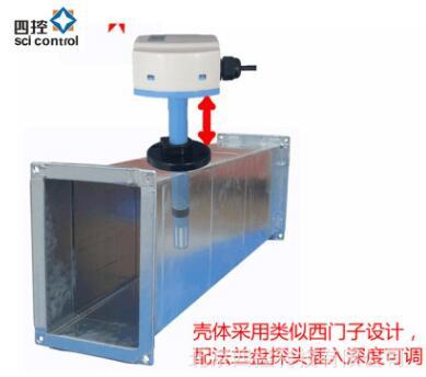 厂家直销温湿度传感器 管道式温湿度传感器 温湿度变送器