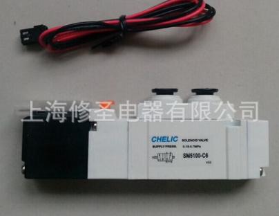全新台湾气立可CHELIC电磁阀SM5100-C4原装SM5100-C6 C8换向阀