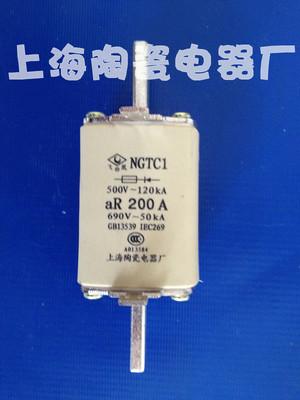供应NGTC1方管形快速熔断器 半导体保护熔断器芯