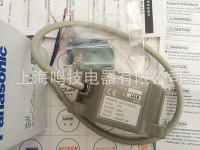 日本进口松下Panasonic神视障碍物检测光电开关PX-22原装传感器