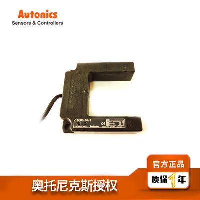 奥托尼克斯U型光电传感器BUP-50【AUTONICS】