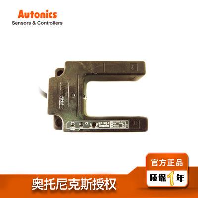 U型光电传感器BUP-30系列韩国奥托尼克斯授权AUTONICS