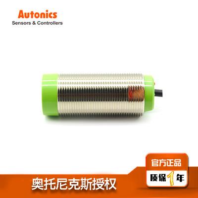 电容式接近传感器韩国奥托尼克斯授权电工电气Autonics