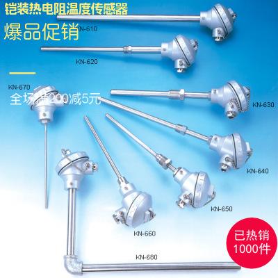 天津专业厂家供应PT100PT100热电阻热电偶温度传感器,可代加工