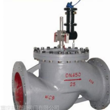 厂家直供DN100-700安全通电关闭型急速切断防爆电磁阀