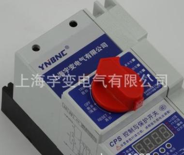 长期供应KBO-G-32C/3P控制与保护开关 隔离型CPS 厂家推荐