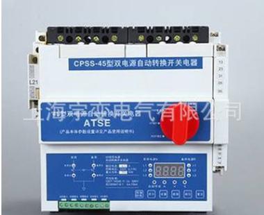 供应控制与保护开关双电源 KBO-S-125C CB级低压控制器经久耐用
