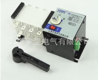 供应PC级隔离型双电源 YBQ5-1000A/4P双电源自动转换开关热卖