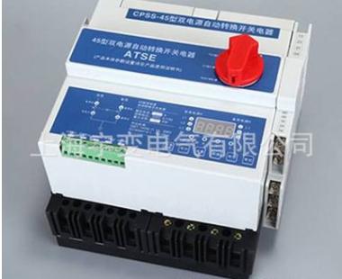 长期批发CPS YBKBO双电源S厂家 PC级控制与保护开关经久耐用