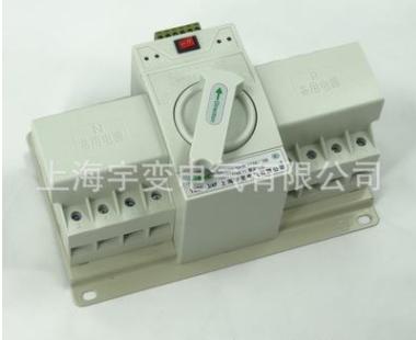 爆款经济迷你型双电源YBQ1-63/4P双电源转换开关 经久耐用