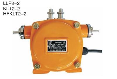 LLP2-2手动拉绳开关(KLT2-2、HFKLT2-2) 带电缆正品授权龙井电器