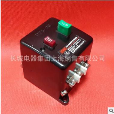 DZ5-20/330 20A 塑壳断路器 空气开关 长城电器