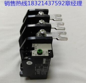 正品原装日本户上热继电器-型号:TJ-50-3F(72A)