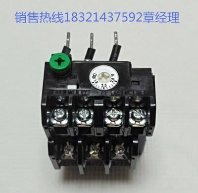 原装正品TOGAMI-日本户上TJ-18-3热继电器
