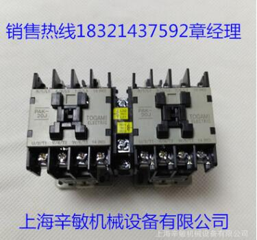 特价供应日本户上TOGAMI--RSK-20J接触器