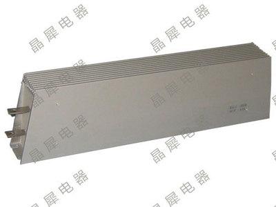 铝壳电阻、铝合金、变频器制动、放电、RXLG-2000W