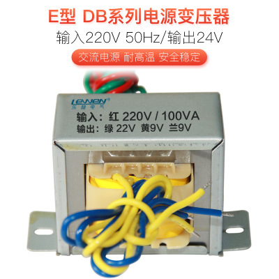 EI86 电源变压器 100W/VA 220V转24V AC24V 4A 交流 监控变压器