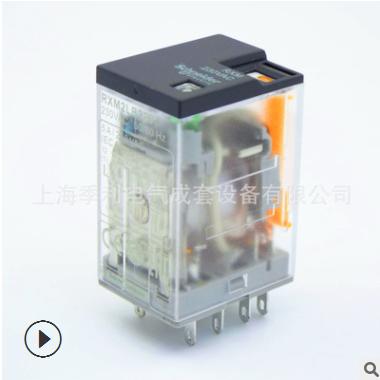 施耐德插拔式小型中间继电器2副触点 RXM2LB2P7 AC220V原装