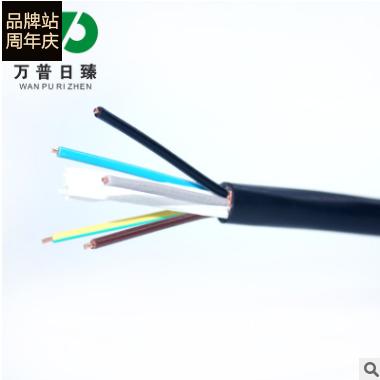 万普电缆KVVP 5芯屏蔽控制电缆聚乙烯护套铜芯国标编织抗干扰电缆