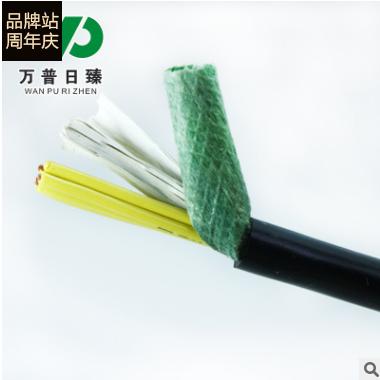 厂家直销 铜芯圆形黑护套多芯控制电缆KVV5芯国标保检无氧铜