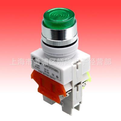 正品香港易博通电子按钮开关Y090-11DNZS带灯自锁平头钮 电压颜色