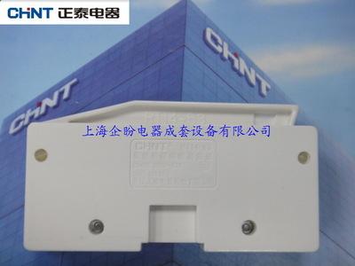 正品正泰电器配件 圆筒型熔断器底座 RT14-63 优质低压熔断器直销