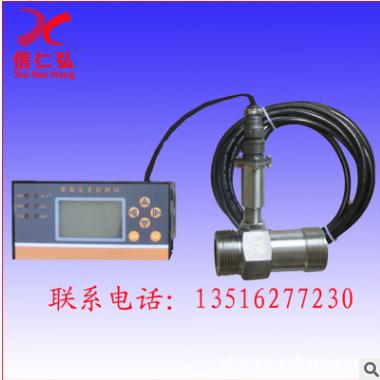 定量控制仪液体涡轮流量计,10涡轮流量计