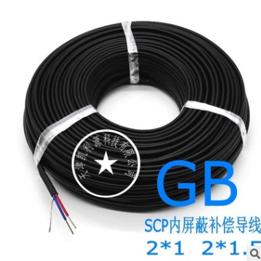 SCP2*1.5内屏蔽补偿导线 热电偶测温线 热电偶补偿导电线