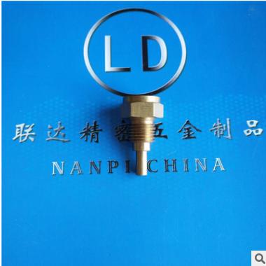 厂家直销传感器 空压机传感器 优价传感器现货供应品种齐全可定制