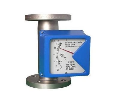 金属转子流量计 金属浮子流量计 厂家直供