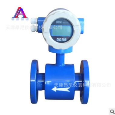 现货优德88中文客户端智能电磁流量计 卫生流量计 分体型一体型电磁流量计