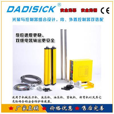 自动化机械设备安全光栅防护光电传感器机床对向射式光幕保护装置