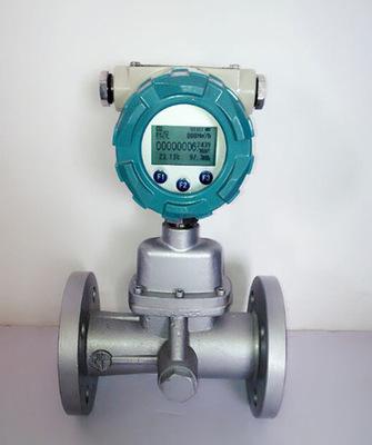 天燃气流量计的多年生产厂家出品,电话18202203699