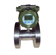 液体涡轮流量计 精度高 结构简单 反应灵敏 专测无杂质无腐蚀液体