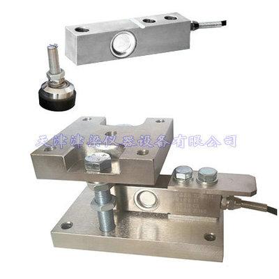 SCS悬臂梁式称重传感器及模块 小量程称重传感器 15V(DC)最大激励