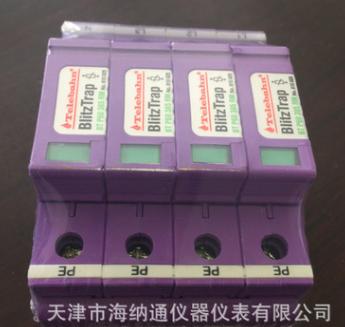 一件包邮中英合资II级浪涌保护器防雷栅电涌保护器BT P60 385RM/4