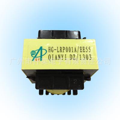 供应优质EE55变压器 高频变压器 高低频电子变压器