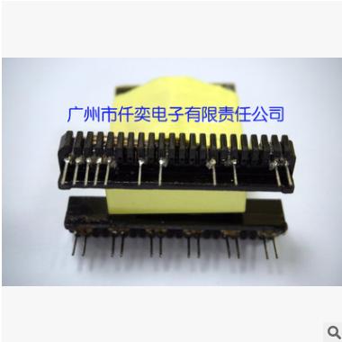EC35变压器立式22+22 变压器立式22+22 EC35变压器 立式变压器EC