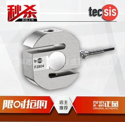 圆S型拉压力传感器 1000KG 合金钢 拉压力称重传感器