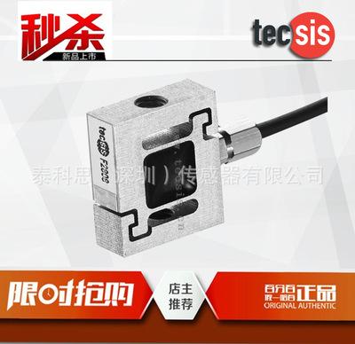 插拔力测力传感器-深圳泰科思tecsis测力传感器