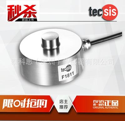 F1811-100T 称重传感器/大量程不锈钢/泰科思定制传感器