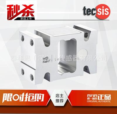 F4817地磅秤传感器-物流秤传感器-泰科思tecsis德国品牌