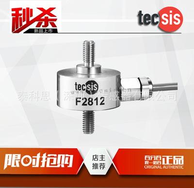 F2812试验机测试传感器-微型拉压测力设备专用传感器