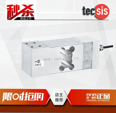 F4812灌装秤传感器-畜牧秤传感器-泰科思tecsis德国品牌