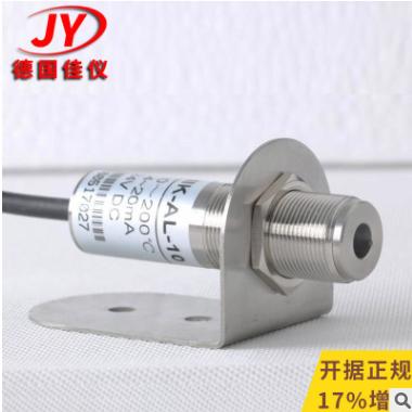 广州JY-AL红外测温仪 工业非接触式在线探头高温红外温度传感器