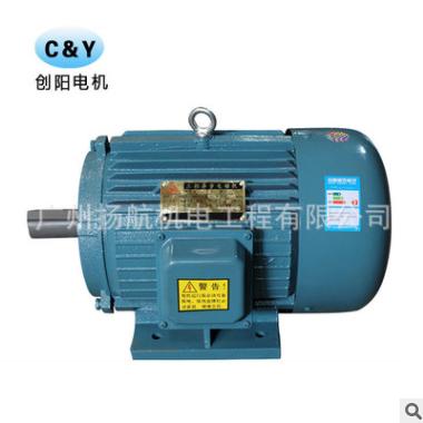 厂家直销 7.5KW 380V 2级 三相异步电动机