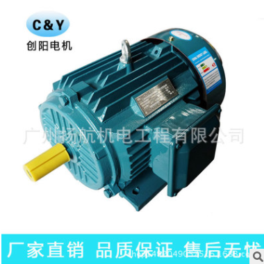 现货供应 3kw 380v 4级 三相交流电机 YE2112M-4