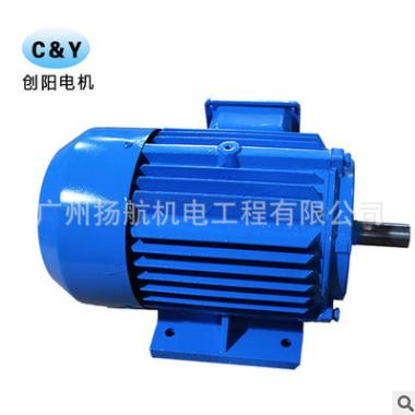 现货供应 YE2系列 三相异步电动机 1.5 kw4级 380V 变频电机