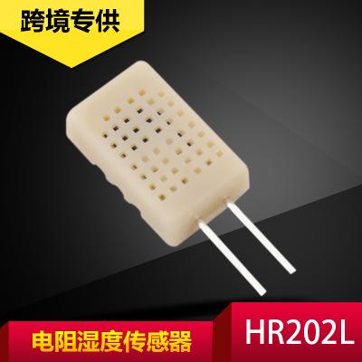 奥松高精度HR202L带壳湿敏电阻 中心值31K阻值温湿度计传感器