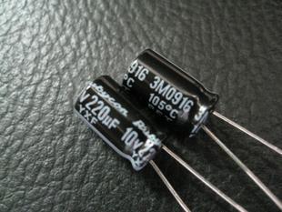 厂家直销解电容 220UF 10V/16V/25V/35V/50V/63V/100V 220微法